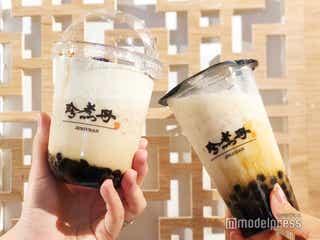 「珍煮丹」渋谷上陸、「黒糖タピオカミルク」&スタッフ人気1位「黒糖オレオタピオカ」飲んでみた