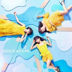 モデルプレス - 乃木坂46、夏らしく美脚解放 リラックスした表情みせる<ジコチューで行こう!>