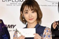 モデルプレス - 生駒里奈、乃木坂46の7周年を祝福「卒業があるならば…」