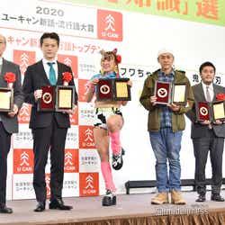 (左から)湯本豪一氏、中野博之氏、フワちゃん、ヒロシ、大嶌諭氏、小松由美氏(C)モデルプレス