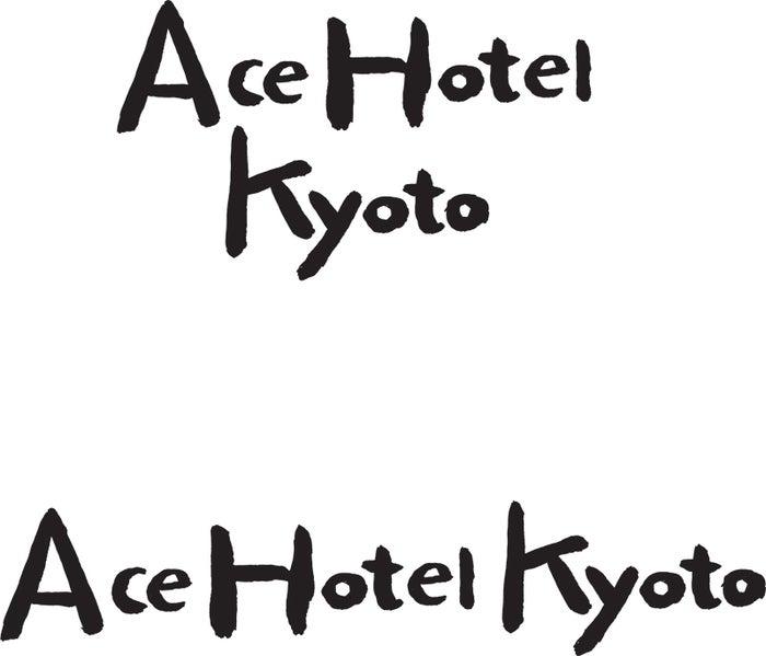 エースホテル京都/画像提供:NTT都市開発