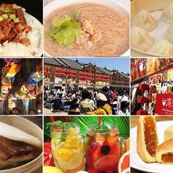 「台湾祭 in 横浜赤レンガ 2020」小籠包や牛肉麺など夜市グルメ&ランタン祭の風景再現