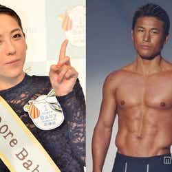 モデルプレス - 矢沢心、魔裟斗との第2子妊娠を発表