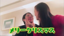 いしだ壱成&飯村貴子のプライベート動画(C)日本テレビ