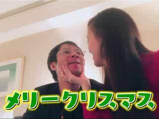 いしだ壱成、恋人・飯村貴子とのプライベート動画が「恐ろしい」と騒然