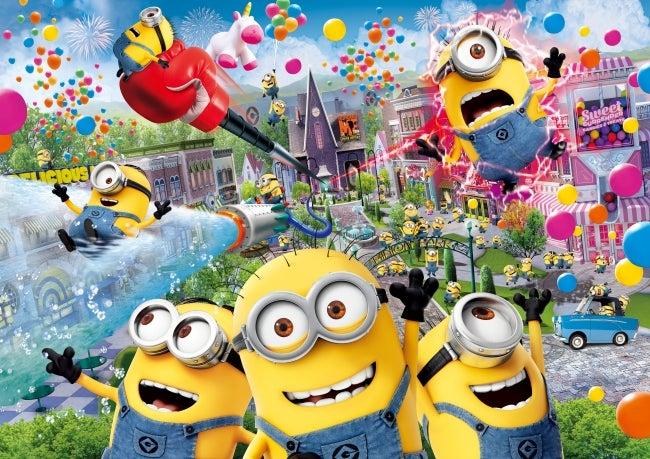 ミニオン・パーク/Despicable Me,Minion Made and all related marks and characters are trademarks and copyrights of Universal Studios. Licensed by Universal Studios Licensing LLC.All Rights Reserved.(C)&(R)Universal Studios. All rights reserved.
