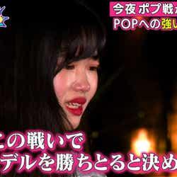 ゆめぽて(C)AbemaTV