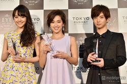 千葉雄大、中村アンと松井愛莉どっちのバレンタインチョコが欲しい?<東京ランウェイ 2015 S/S>