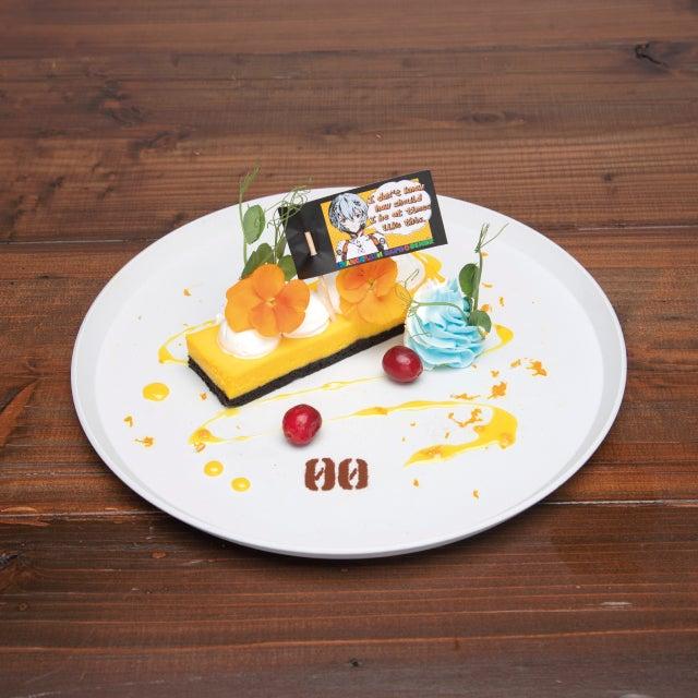 【綾波レイ】チーズケーキ¥1,490(C)カラー