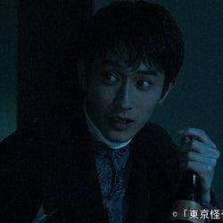 杉野遥亮、事故物件のアパートへ!孤独死した男の霊が…