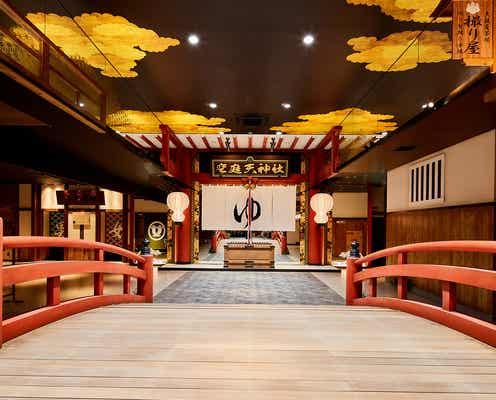 「空庭温泉 OSAKA BAY TOWER」大阪に関西最大級の温泉テーマパーク開業