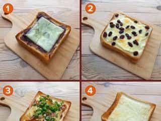 チーズトーストにちょい足し!チーズと相性がいい食材でアレンジ4選