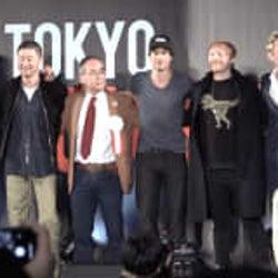 浅野忠信も大興奮!東京コミコンオープニングイベントにハリウッドスターが続々