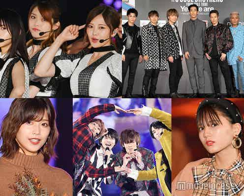 EXILE、三代目JSB、GENERATIONS、AKB48、乃木坂46、欅坂46、日向坂46、超特急…最も検索された日は?【2019年末特集】