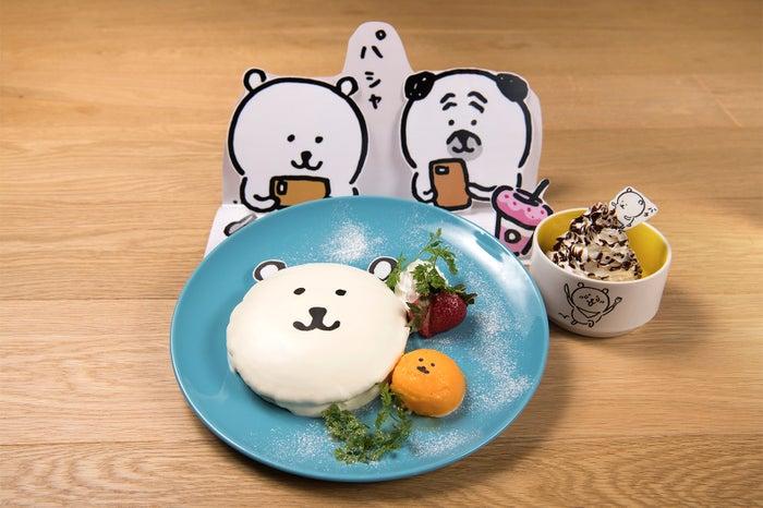 自分ツッコミくまパンケーキ~パシャッと撮影、バウっとチョコソースホイップクリーム~マグカップ付き¥1,5901,340(C)nagano/(C)GSJ