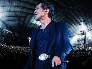 矢沢永吉、東京ドーム公演を収録したDVDがオリコン週間総合DVDランキング1位!自身の持つ最年長記録を更新