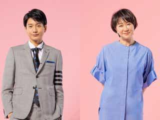 向井理、川口春奈が想いを寄せる若手社長に 「着飾る恋には理由があって」追加キャスト発表