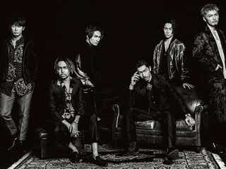 EXILE THE SECOND、本格始動から2年…「見つけた」モノとは?