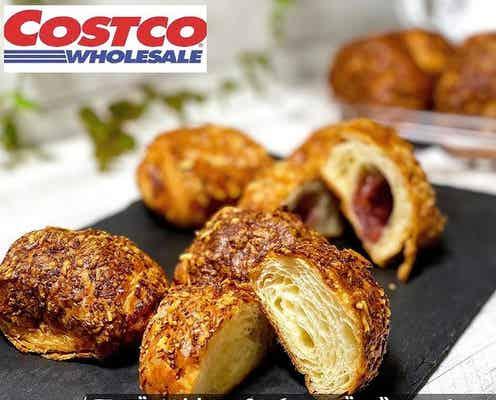 胃がはち切れる!【コストコ】の「豪快フード」で美味しく楽しもう!