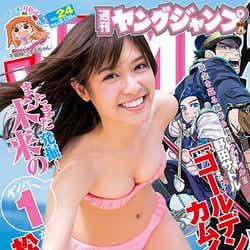 """モデルプレス - """"原石美女ナンバー1""""松本愛、ビキニで笑顔と美ボディ全開「新しい私」"""