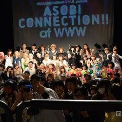 熱い声援が飛び交った「ASOBI CONNECION!!!」
