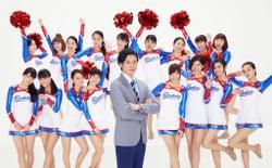 土屋太鳳主演「チア☆ダン」足立佳奈・堀田真由ら部員キャスト追加発表 オダギリジョーは先生役