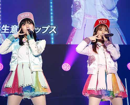 HKT48・リクアワ35位に田中美久・矢吹奈子(なこみく)楽曲「生意気リップス」がランクイン!<HKT48 リクエストアワー セットリストベスト50 2021>