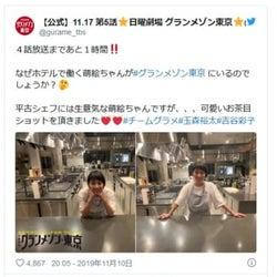 「グランメゾン東京」のショート美女、吉谷彩子に注目