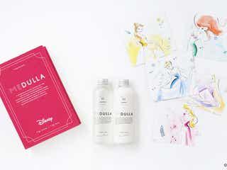 9つの質問であなただけのシャンプーを!MEDULLAからディズニーコラボパッケージが発売