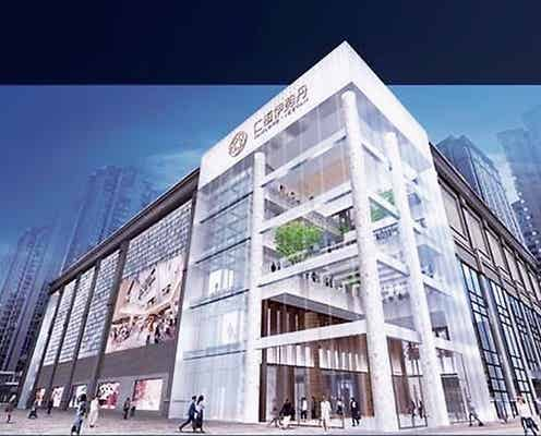 三越伊勢丹HD 天津に合弁で商業施設 日本商品、コンテンツ豊富に