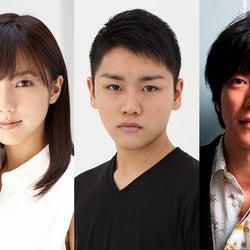 miwa&坂口健太郎W主演映画 竜星涼、真野恵里菜ら新キャスト発表<コメント到着>