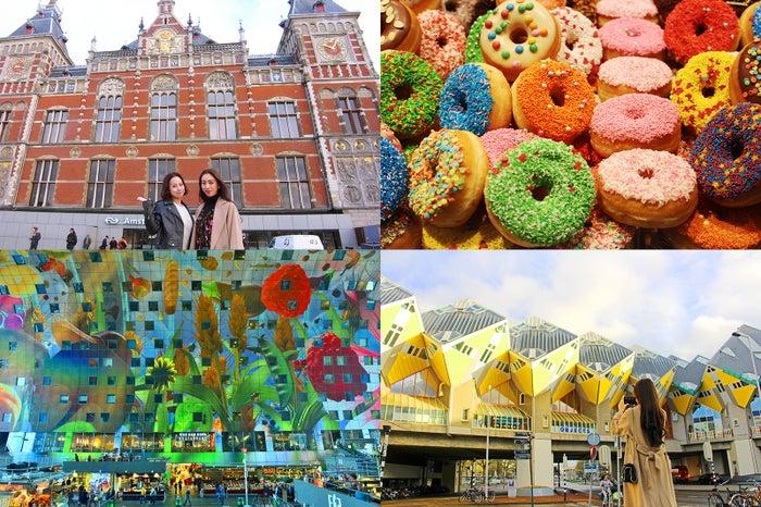 SNSで注目されちゃう最高のヨーロッパ体験を「オランダ」で!観光都市徹底ガイド/モデル:片川ゆかり・佐々木瑠奈(提供写真)