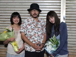 小松菜奈&門脇麦、クランクアップで目に涙「2人が本当のデュオのように見えた」<さよならくちびる>