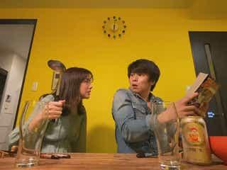 仲里依紗&中尾明慶夫妻、リモートドラマ共演を回顧「たたくシーンで遠慮がない」<Living/コメント到着>