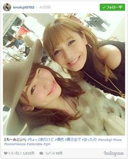 藤井リナ&河西智美の2ショットに反響「双子みたい」「そっくり」