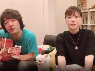 上野樹里、夫・和田唱と結婚4周年でセッション披露「素敵な夫婦」と反響