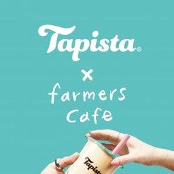タピオカスタンド「タピスタ」千葉に2店舗オープン