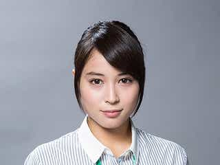 「Seventeen」広瀬アリス、新ドラマのヒロインに抜擢「物凄くプレッシャー」