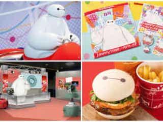 【東京ディズニーランド】来年1月からベイマックスのハッピーフェア開催