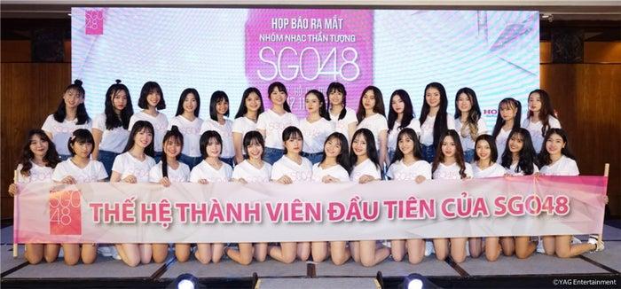 SGO48 第1期生(提供画像)