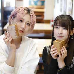 モデルプレス - SKE48古畑奈和&声優・前田佳織里、ほろ酔いトーク 互いに印象打ち明ける
