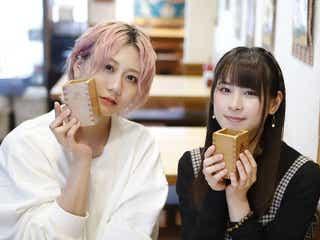 SKE48古畑奈和&声優・前田佳織里、ほろ酔いトーク 互いに印象打ち明ける