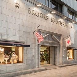 ブルックス・ブラザーズ 再開発で青山店を8月末に閉店