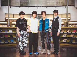 西銘駿&塩野瑛久、W主演ドラマでSNSサスペンス 舞台化も決定<Re:フォロワー>
