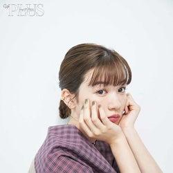 永野芽郁、女優になっていなければやりたかった職業とは?