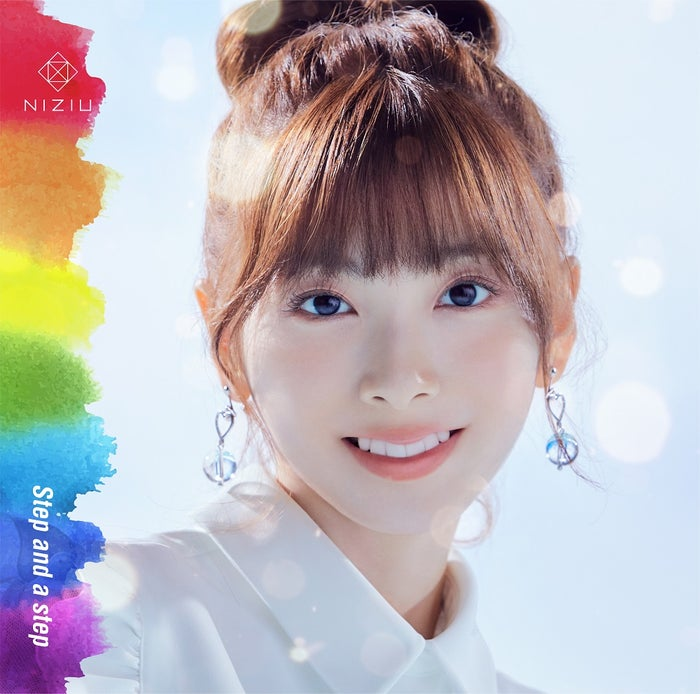 『Step and a step』ジャケット/MIIHI盤(提供写真)