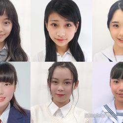 日本一かわいい女子中学生「JCミスコン2019」Cブロック、上位20人発表