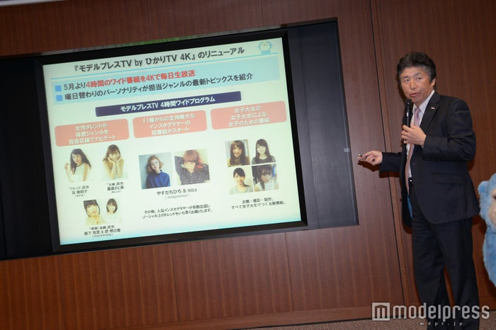 2016年度上期「ひかりTV」事業説明会/NTTぷらら板東浩二・代表取締役社長(C)モデルプレス