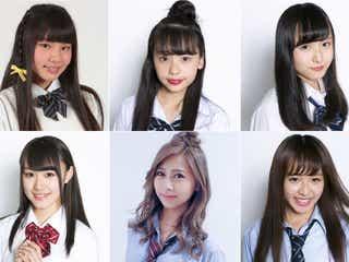 <投票結果>日本一かわいい高校一年生「高一ミスコン」ファイナリスト発表!