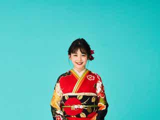 久間田琳加、初の振袖デザイン&プロデュースに自信